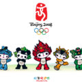 beijing olympic 2008 1 120x120 » Kabar Indonesia dari Beijing