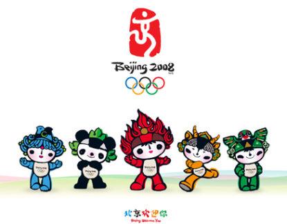 beijing olympic 2008 1 415x325 » Kabar Indonesia dari Beijing