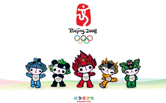 beijing olympic 2008 1 » Daftar Negara Dengan Koneksi Internet Tercepat