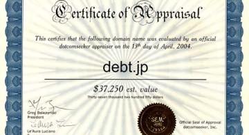 domain_appraisal