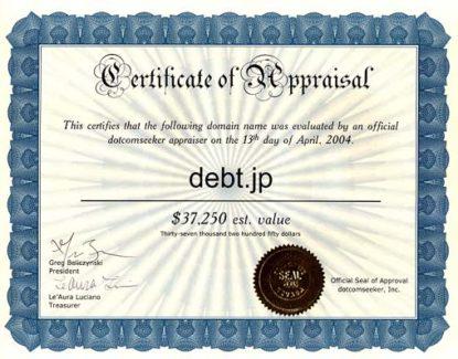 domain appraisal 1 415x325 » Domain appraisal, pentingkah?