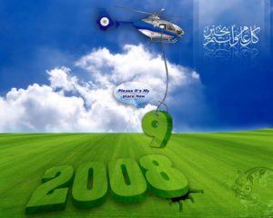 2009 fond 3 300x240 » Selamat tahun baru 2009