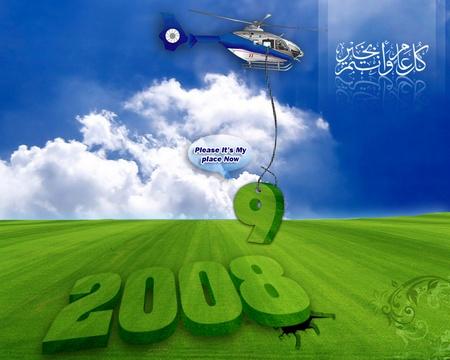 2009-fond-3
