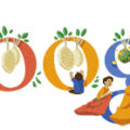 indonesia merdeka 67 120x120 » Dirgahayu Republik Indonesia Ke 67 Ala Google
