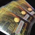 bisnis investas emas primadona banyak orang 120x120 » Mengapa Bisnis Investasi Emas Disukai Banyak Orang?