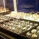 Cara Berbisnis Toko Emas Sendiri - Kenali Dulu Seluk Beluknya